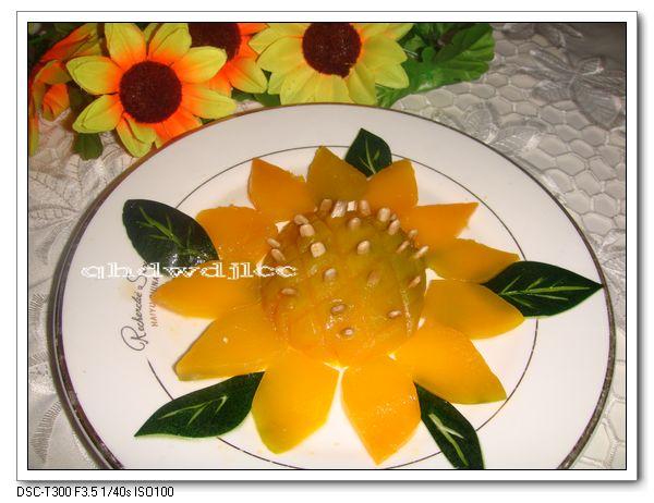 南瓜向日葵