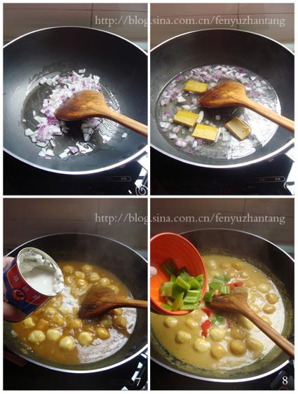 10分钟做出香港超火爆的人气小吃 咖喱鱼蛋