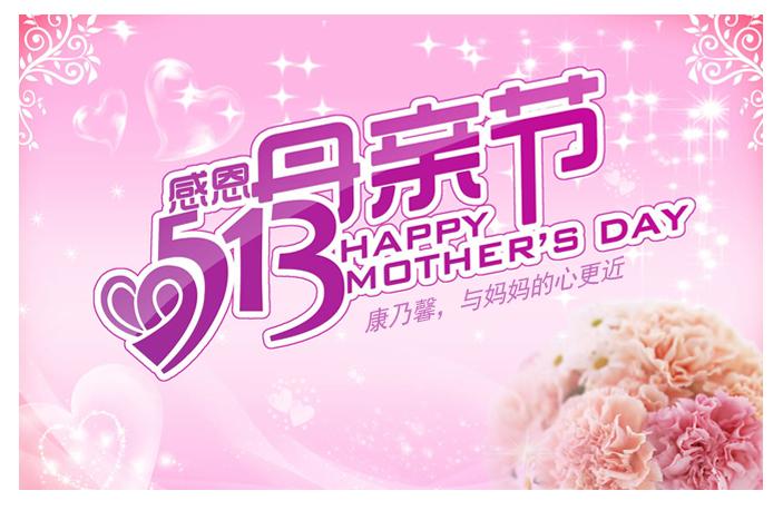 母亲节送什么花最好_2012母亲节是哪一天?几月几号?-聚餐网