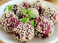 芝香紫薯小麻团