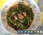 苦味苣荬菜小炒肉