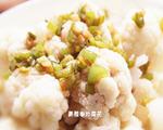 青辣椒炒菜花