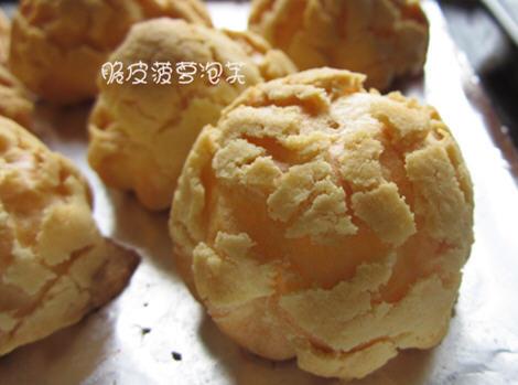 脆皮菠蘿泡芙的做法_圖解脆皮菠蘿泡芙怎麼做_西餐 ...