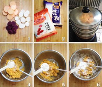 台湾手工芋圆的做法_自制台湾手工芋圆怎么做好吃