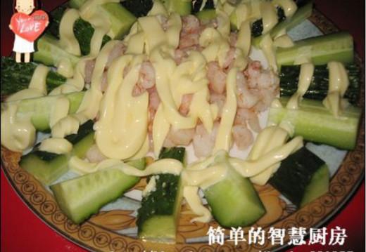 虾仁色拉的做法_虾仁色拉怎么做好吃