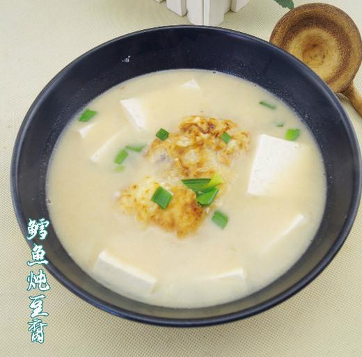 鳕鱼炖豆腐的做法_鳕鱼炖豆腐怎么做好吃图解