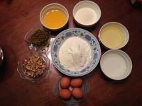 新疆特色民族糕点巴哈利的做法 步骤1