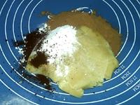 摩卡咖啡月饼JX.jpg