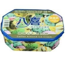 八喜冰淇淋组合装500g家庭装杏仁开心果、蓝莓彩带、硬石路口味各1盒合计3盒 价格99.0元