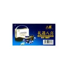 八喜 礼遇八喜冰淇淋礼盒礼券300g(6杯 仅限在北京地区使用) 价格162.0元