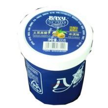 八喜冰淇淋品脱装300g土耳其榛子、夏威夷果口味各2盒合计4盒 价格104.0元