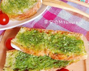 紫苏青酱香烤面包