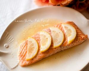 柠檬奶油纸蒸鲑鱼