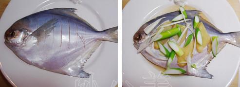 清蒸做法的视频最好_在家做清蒸平鱼家常藤椒平鱼的牛蛙大全做法图片
