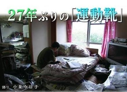 日本宅男27年没出过门的懒人版家常美食