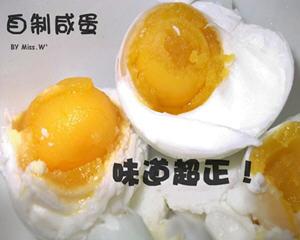 盐水咸鸭蛋(盐水浸泡法)
