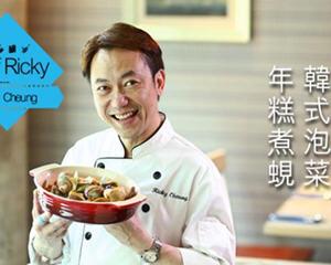 韩式泡菜年糕煮蚬