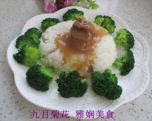 鲍鱼捞饭的正宗做法