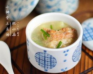 小排骨土豆汤(带排骨汤奶白的秘密)