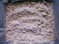 陕西油茶(烤箱版)的做法 步骤5