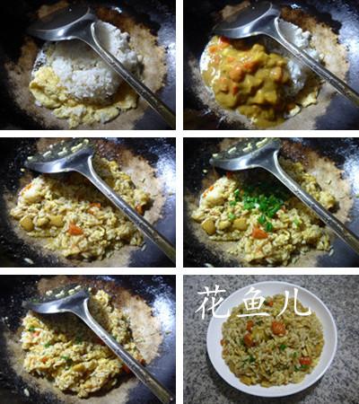 鸡蛋土豆咖喱酱炒饭