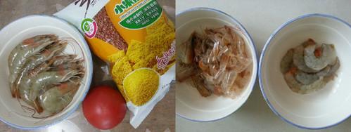 怎么消苹果图解_锅巴虾仁的做法_锅巴虾仁怎么做好吃图解-聚餐网