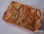 腌制大白菜