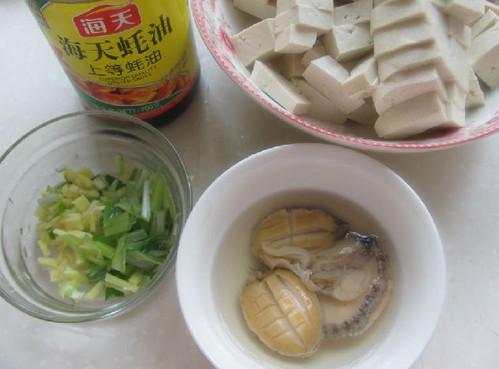 山楂豆腐蚝油的排骨_做法蚝油鲍鱼做好吃鲍鱼吃豆腐能放孕妇吗图片