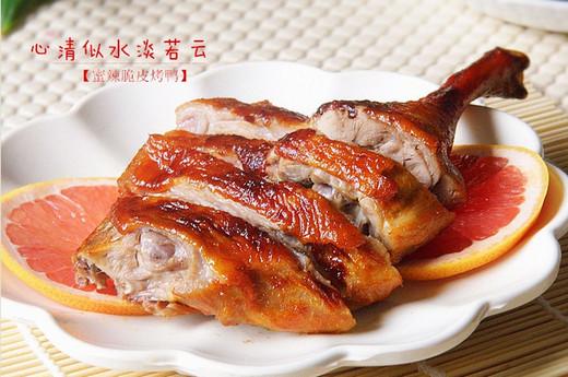 蜜辣脆皮烤鸭