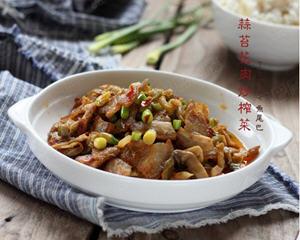 蒜苔花肉炒榨菜