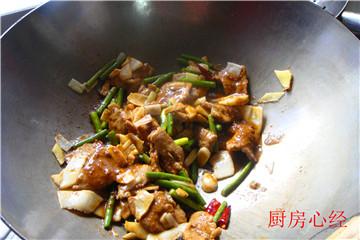 沙茶牛肉步骤20