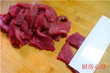 沙茶牛肉步骤4