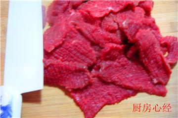 沙茶牛肉步骤5