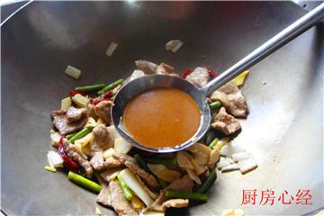 沙茶牛肉步骤19