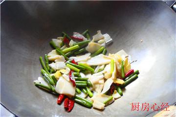 沙茶牛肉步骤16