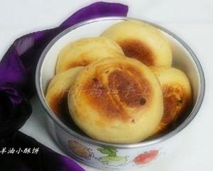单县羊油饼