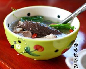 海参排骨汤的家常做法