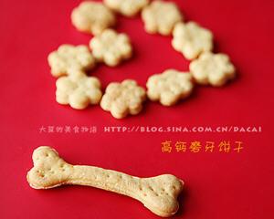 高钙磨牙饼干