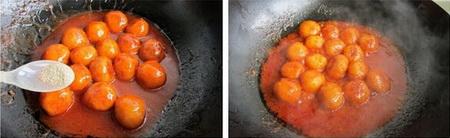 酱烧土豆丸步骤3