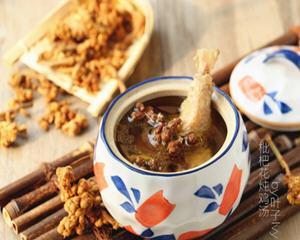 枇杷花炖鸡汤
