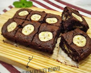零失败的香蕉巧克力布朗尼