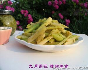 香椿酱拌芦笋