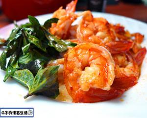 橄榄油塔香柠檬虾