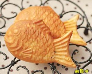 鲷鱼烧东方神起