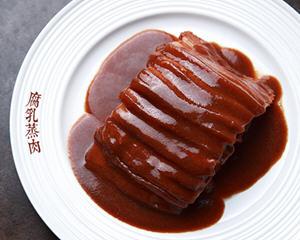 腐乳蒸肉的澳门银河官方网址做法
