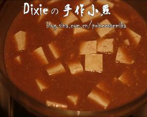 臭豆腐卤汁