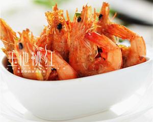 椒盐虾的家常做法