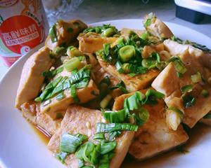 酱烧蒜苗煎豆腐