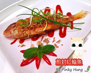 煎封红鲻鱼