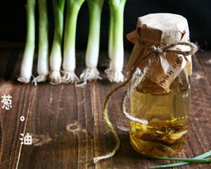 正宗葱油的熬制方法